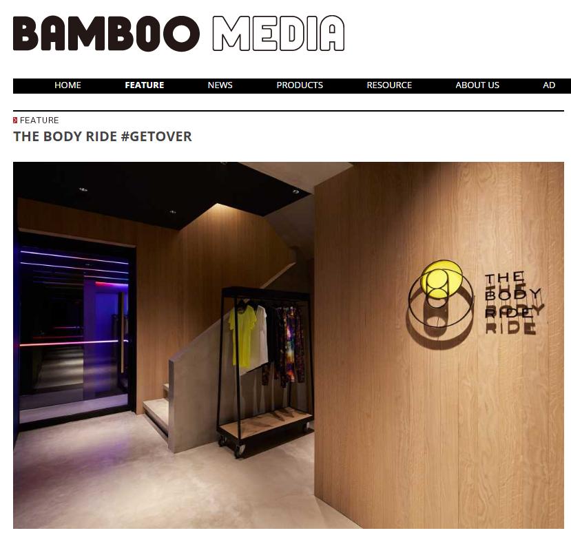 170413_bamboo media